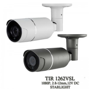 Eyemax TIR-1262VSL HD-TVI 1080P Outdoor Bullet Camera, 2.8-12mm, 12V DC