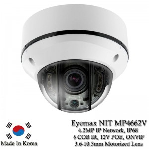 Eyemax Storm Series NIT-MP4662V 4.2MP IP Network Vandal DOME IR Camera 3.6-10.5mm 12V DC Motorized POE ONVIF
