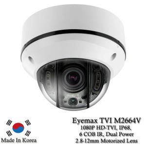 Eyemax Storm Series TVI-M2664V 1080P HD-TVI Vandal DOME IR Camera 2.8-12mm Dual Power, Motorized