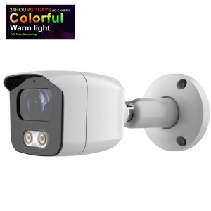 Full Color Night View Bullet HD camera 2.8mm wide Fixed Lens 1080P to 5MP Changeable