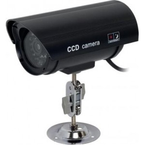 OUTDOOR IR CAMERA TYPE DUMMY CAMERA