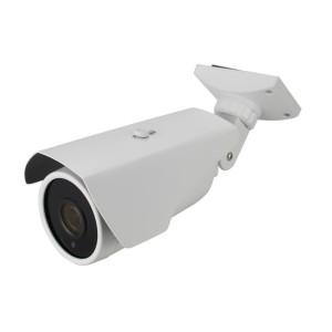 4MP EX SDI Digital HD Long range Bullet IR Camera 2.8-12mm Dual Video Outputs