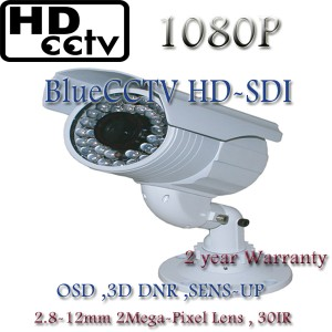HD-SDI high definition CCTV IR Bullet Camera, 2.1 Mega-Pixel 1080P Full HD, with 2.8-12mm , 72IR