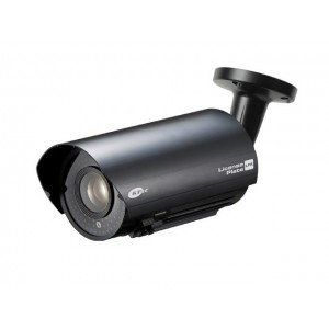 KTNC KPC-LP751NU License Plate Capture Camera 700 TVL Dual Power Capture upto 75MPH