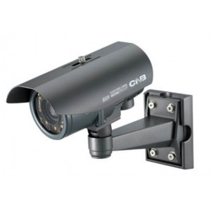 CNB Long Range IR Bullet CCTV Camera BE4810NCR 550TVL 7.5-50mm, ICR, Built-in Fan & Heater